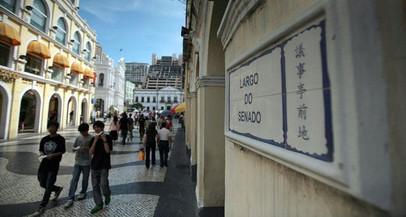 Por que a China aposta na língua portuguesa?