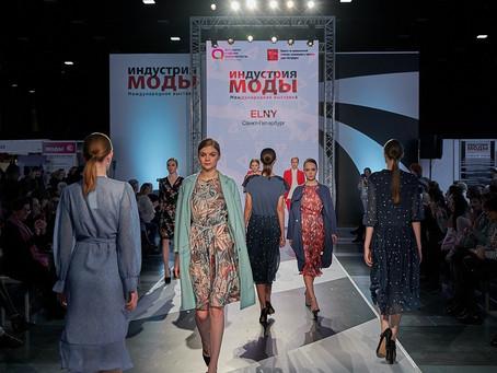 Предприниматели  Поморья подводят итоги выставки «Индустрия моды»