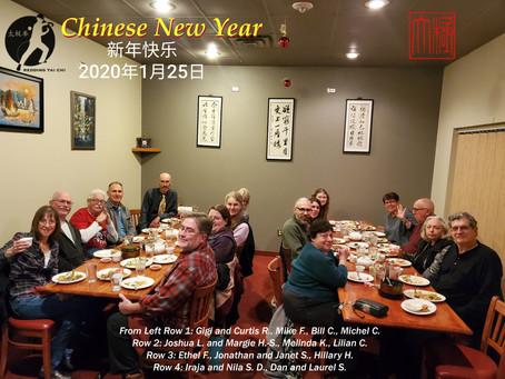 Redding Tai Chi Celebrates Chinese New Year!