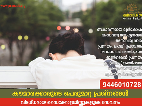 The Best Professional Adolescent Counselling in Kollam