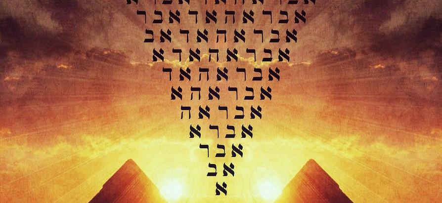 KABAL BİLGELİĞİ VE IŞIĞIN YOLU: