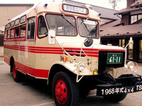 「盛岡まちなかぐるっとバス」が運行中です!