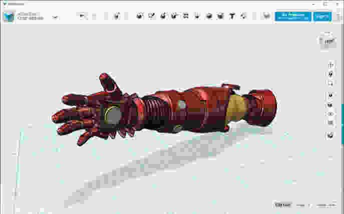 AutoDesk 123D برنامج
