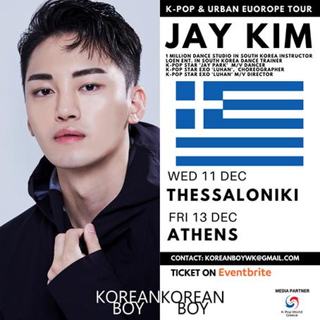 O Jay Kim έρχεται στην Ελλάδα για 2 μοναδικά Dance Workshop