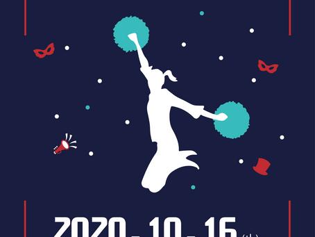 競賽|109三好創意啦啦舞競賽規程及報名表