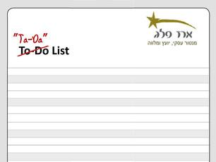 מודל מעניין לניהול זמן: TA-DA List