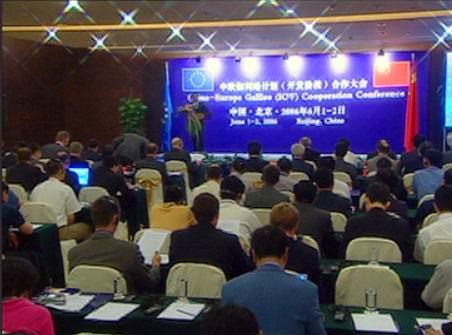 Une colloque à Pékin - Crédits ?