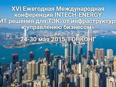 XVI Конференция INTECH-ENERGY в Гонконге, Китай
