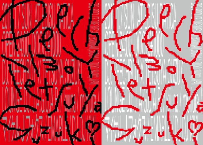 2018.1.7『peechboy × Tetsuya Suzuki』@ 恵比寿BATICTA