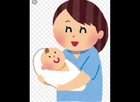 産後のお母さんのお悩み…