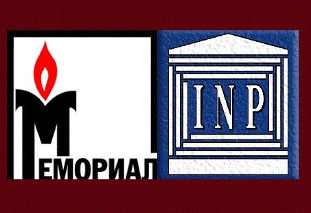 Правозащитный центр Мемориал признал Стрекалова, Свищеву, Белан, как политпреследуемых