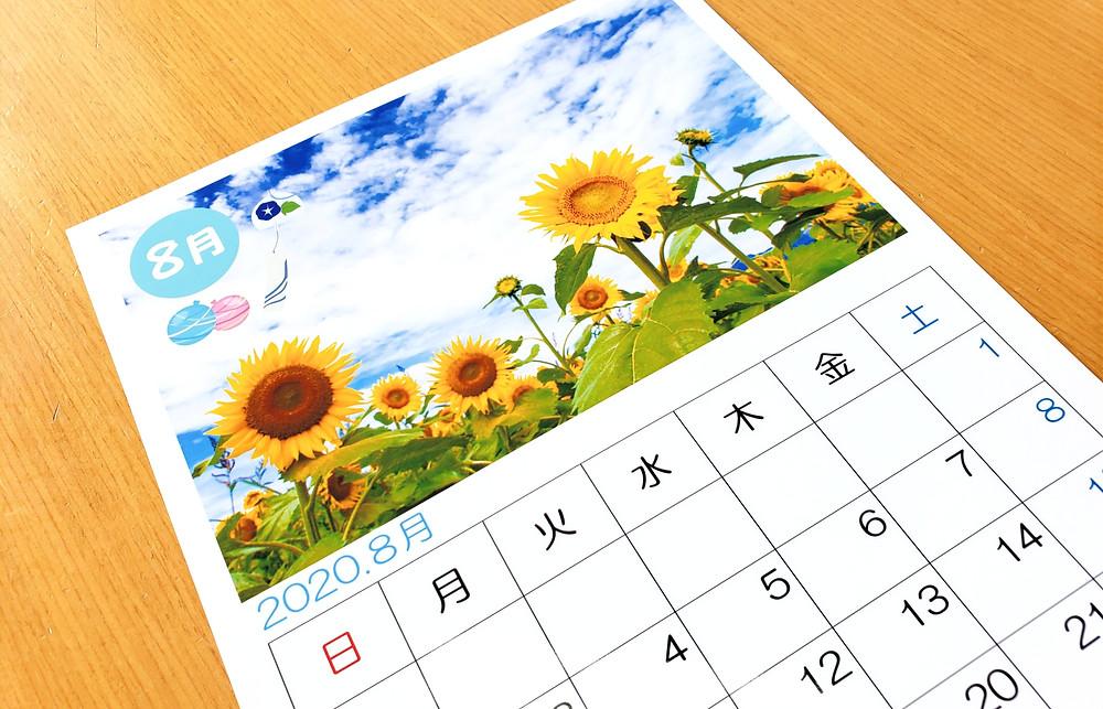 ひまわりの8月カレンダー
