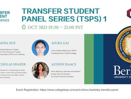 TSPS -- UC Berkeley RECORDING & SUMMARY