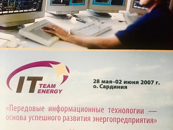 V Конференция IT Team Energy на о.Сардиния, Италия
