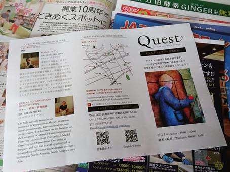 "Free paper ""LIVING-Kobe Higashi"""