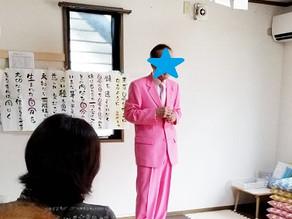 おっきなて報告「漫談で笑おう!」8/22午後