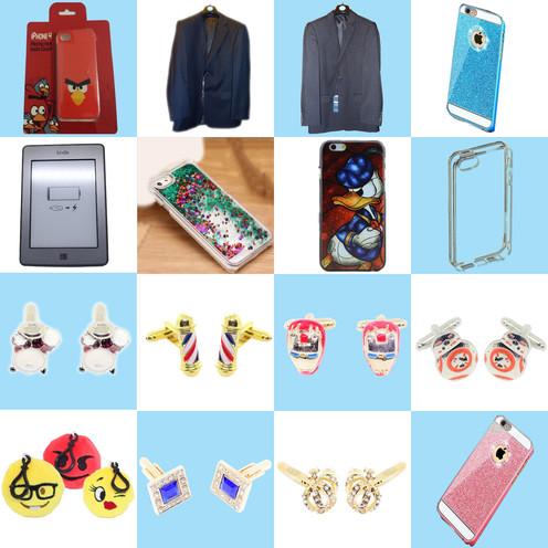 Cool Birthday Presents & Technology Gadgets