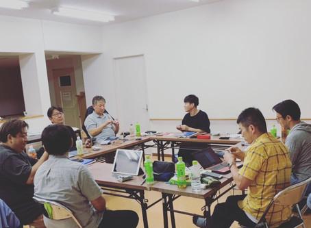 セミナー&勉強会