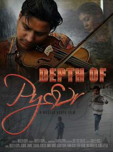 Depth of Pyaar Movie Download