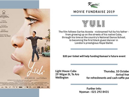 Movie Night with the Indonesian Society