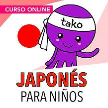 CURSO_JAPONÉS_BIZTRAM.jpg
