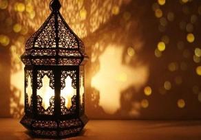 Hz. Peygamber'in (sav) Sünnetinde Kadir Gecesi Ve Bayram