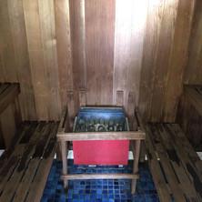Change Rooms & Sauna