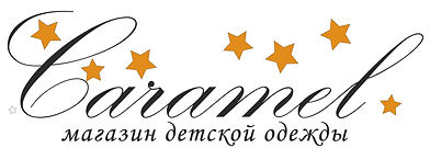 Caramel Logo2017 copy.jpg