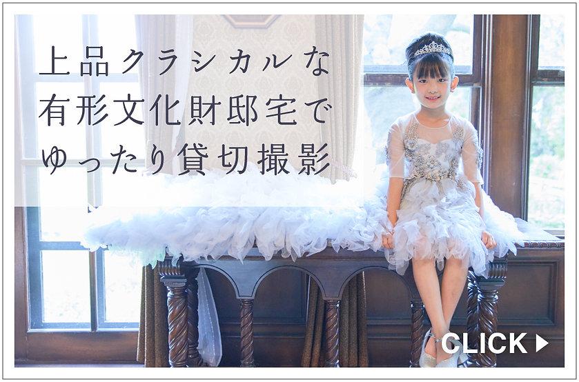 setagaya_0916_B.jpg