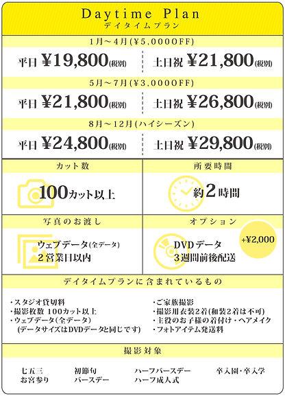 211002_mps_ryokin.jpg