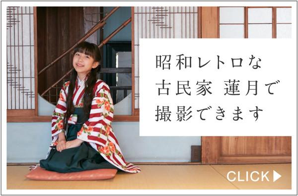 rengetsu_bn1.jpg