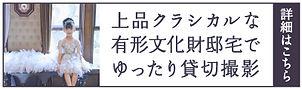 setagaya_0924.jpg