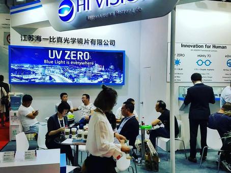 China International Optics Fair