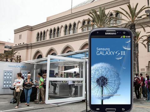 Samsung Galaxy SIII College Campus Tour