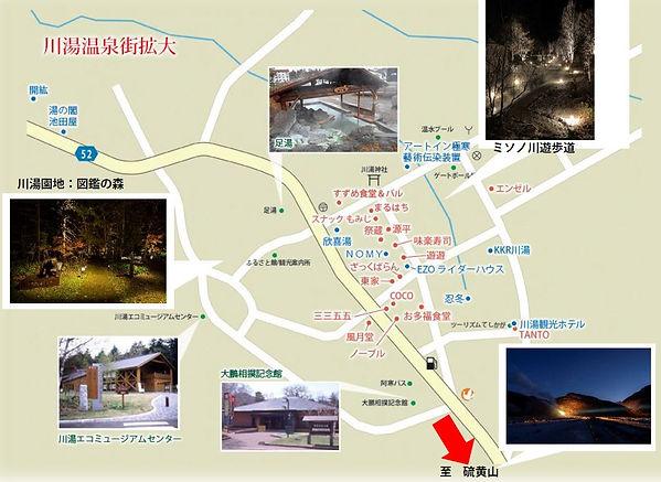 川湯温泉MAP.JPG