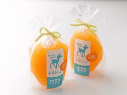 子鹿ジュレ(オレンジ)