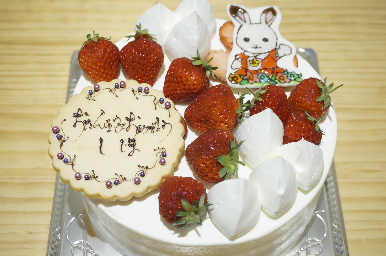 バースデーケーキ うさぎさん