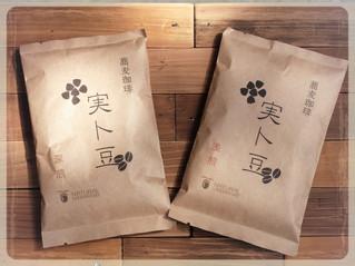 蕎麦珈琲 実ト豆