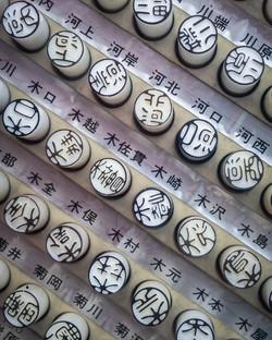 Japanese stamps _Sally Bayley