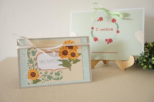 картичка и плик за подарък със слънчогледи, плик за паричен подарък, ръчна изработка картички за всеки повод