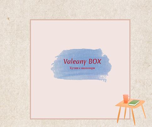 valeany box.jpg