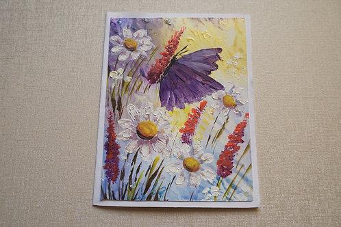 """Ръчно рисувана картичка """"Пеперуда сред цветя"""""""