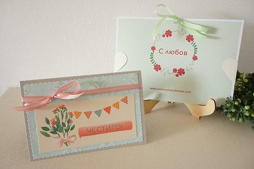картичка с плик за подарък честито, плик за пари, картичка за сватба, завършване, бебе, рожден ден