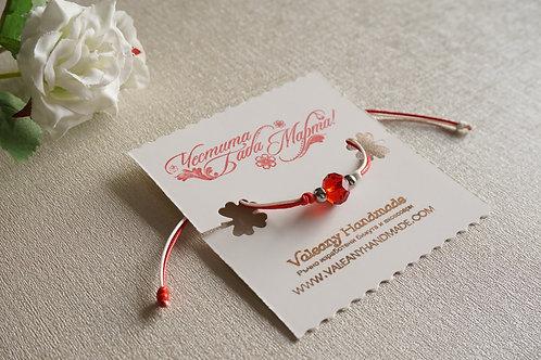 Мартеница с червен кристал и стоманени мъниста