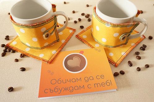 комплект чаши за двама, подарък