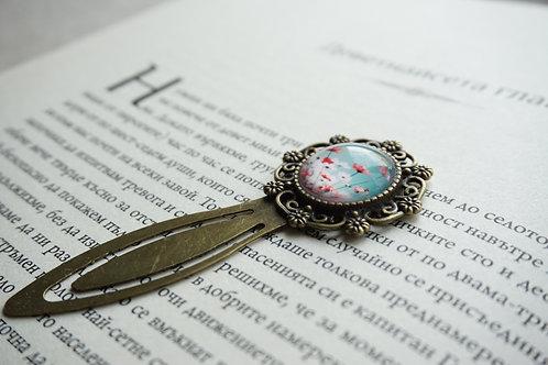 цветен метален книгоразделител