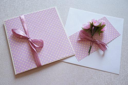 картичка и плик за паричен подарък