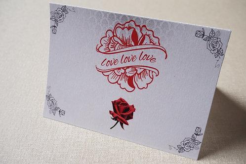 картичка за влюбени