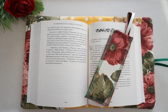 """Подвързия за книга """"Есен"""""""