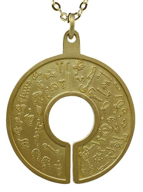 Bronze BioSignature Pendent